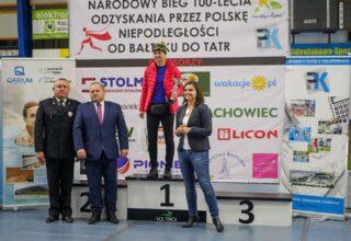 Podsumowanie VI Biegu Ulicznego św. Marcina o Puchar Burmistrza Miasta i Gminy Kępno