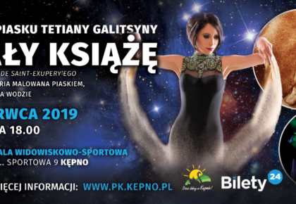 """Teatr piasku Tetiany Galitsyny """"Mały Książe"""""""